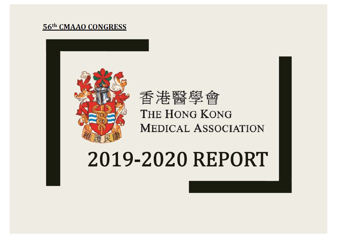 HONG KONG_Country Report_2020